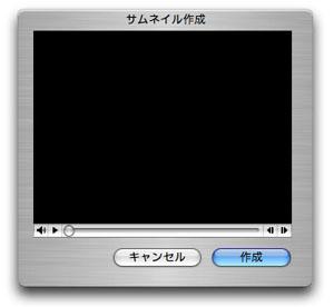 20060305-01.jpg