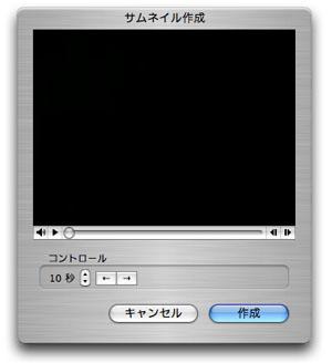 20060306-01.jpg
