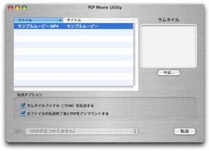 20060316-01.jpg