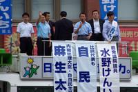 麻生総理の演説