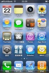 iOS 4 ホーム画面