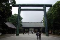 靖国神社 1