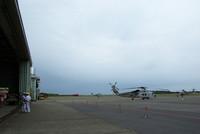 海上自衛隊館山航空基地 3