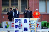 安倍元総理の演説