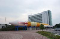 筑波宇宙センター2