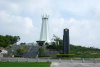 平和祈念公園3