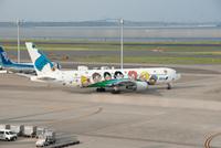 羽田空港5
