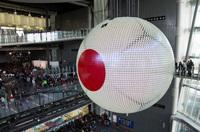 日本科学未来館3