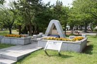 手賀沼公園 2
