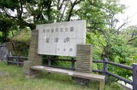 富津岬 5
