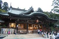 筑波神社 2