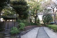 戸定歴史館 13
