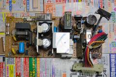 Macintosh IIsi 電源