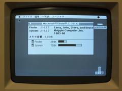 漢字Talk 6.0.7
