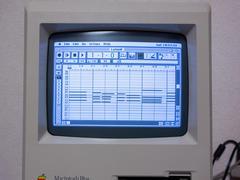 Macintosh Plus & EZ Vision