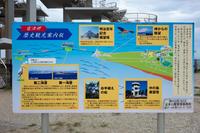 富津岬 4