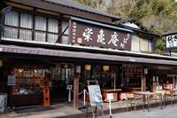 香取神宮 8